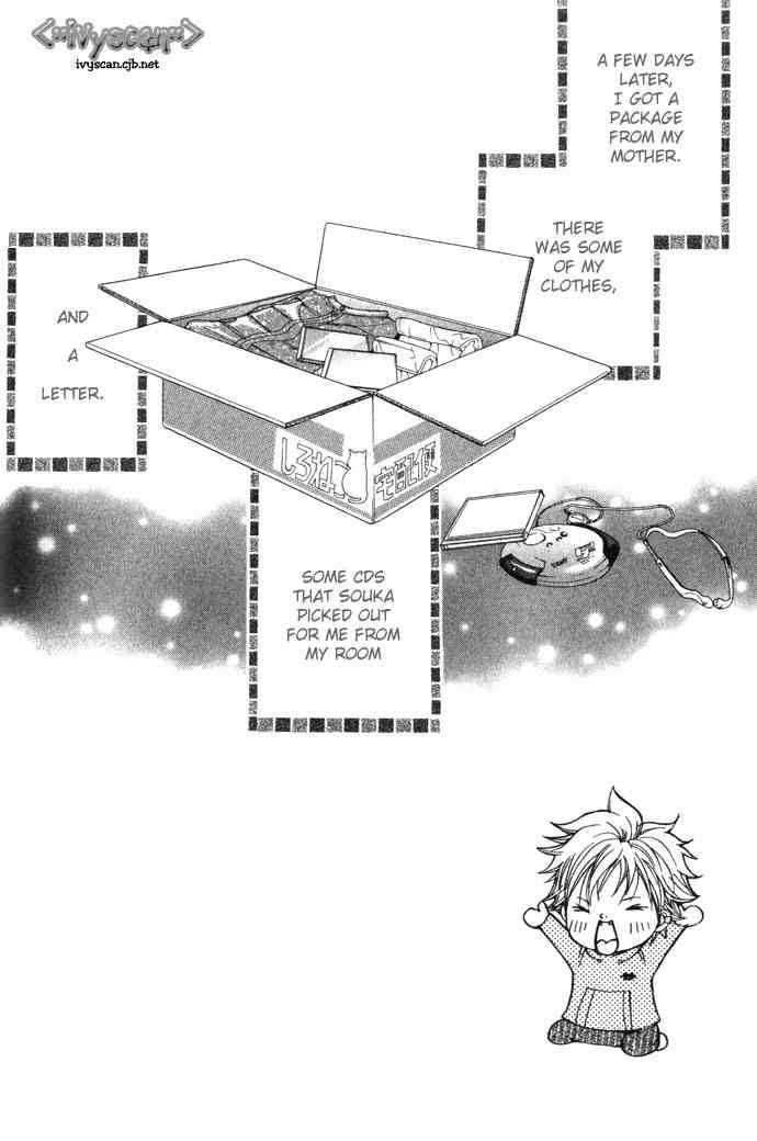 Crimson Hero 4 Page 3