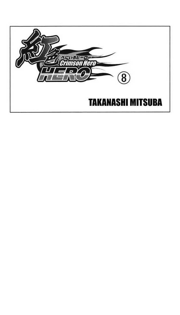 Crimson Hero 29 Page 3