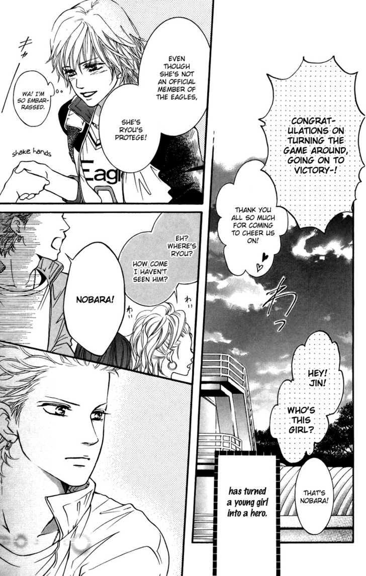 Crimson Hero 36 Page 4