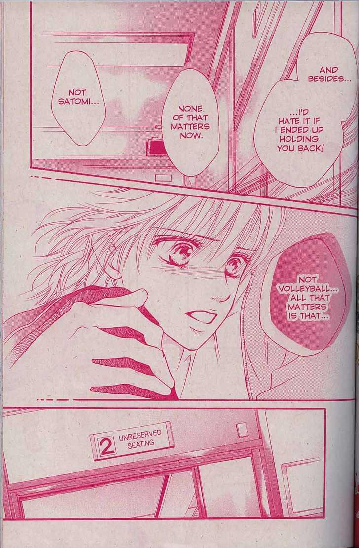Crimson Hero 37 Page 3