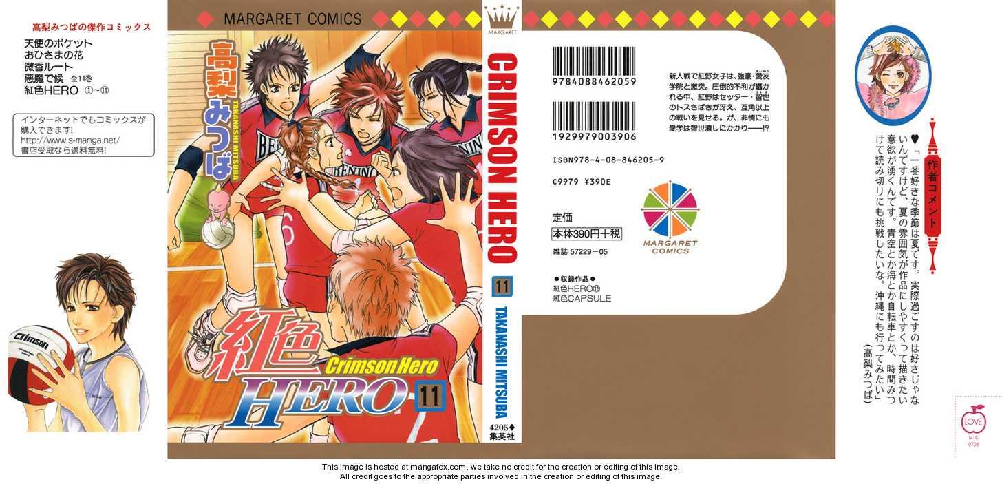 Crimson Hero 43 Page 1