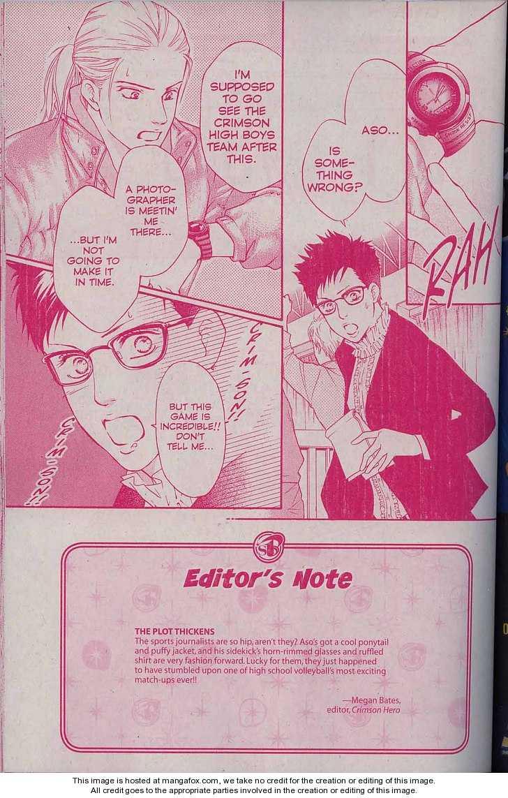 Crimson Hero 45 Page 2