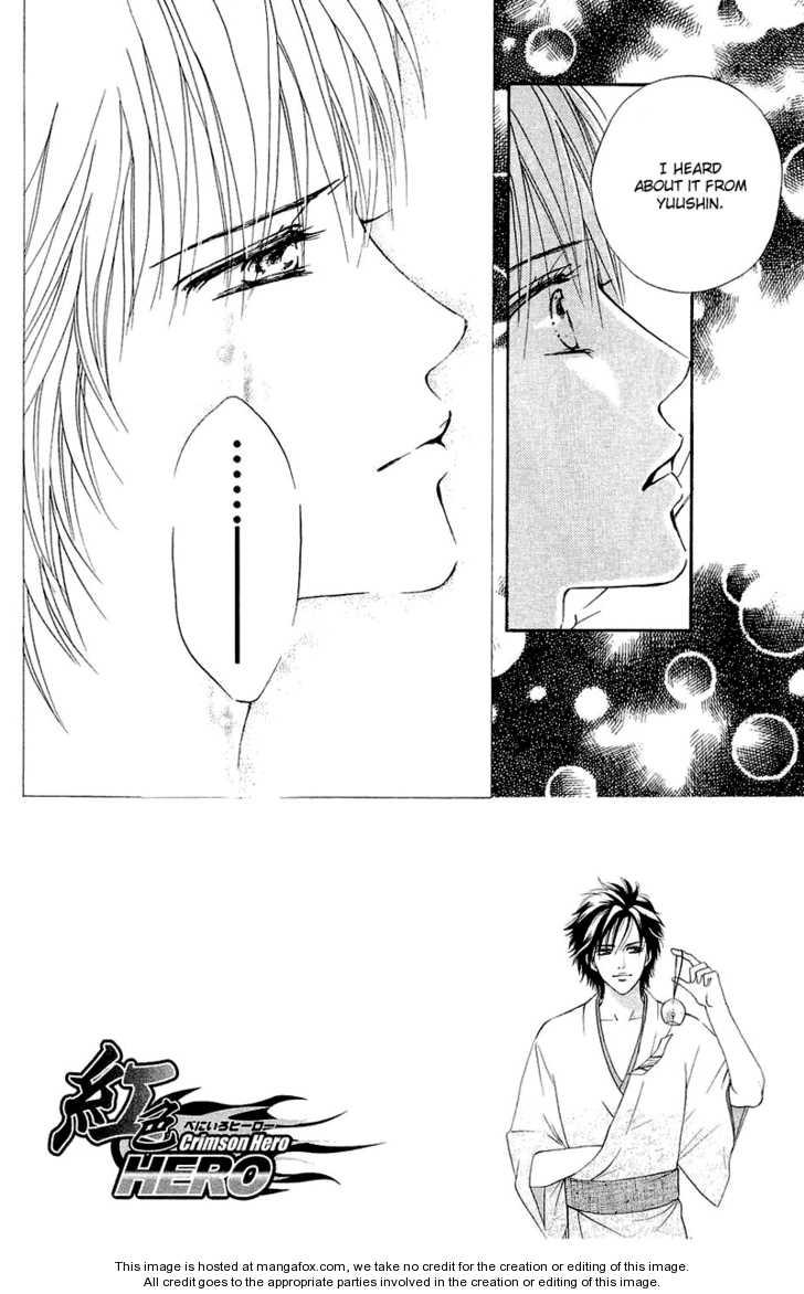 Crimson Hero 51 Page 3