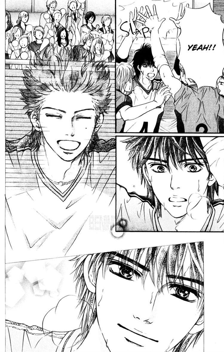 Crimson Hero 77 Page 2