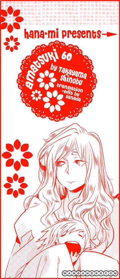Amatsuki 60 Page 1