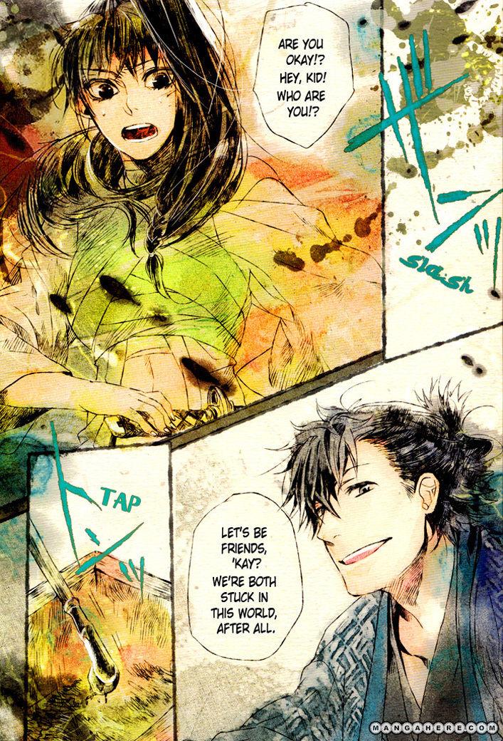 Amatsuki 60 Page 2