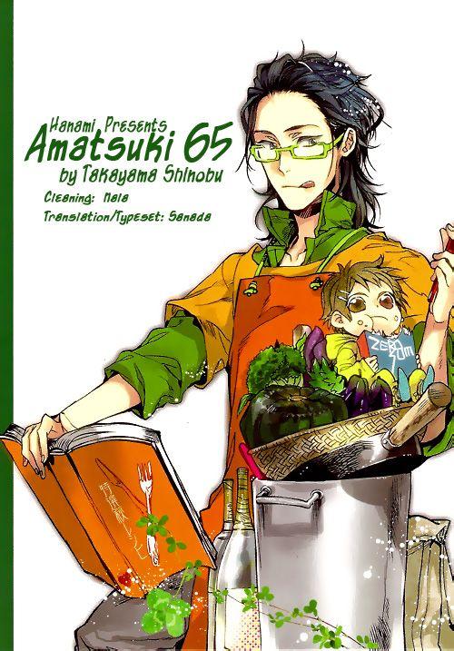 Amatsuki 65 Page 1