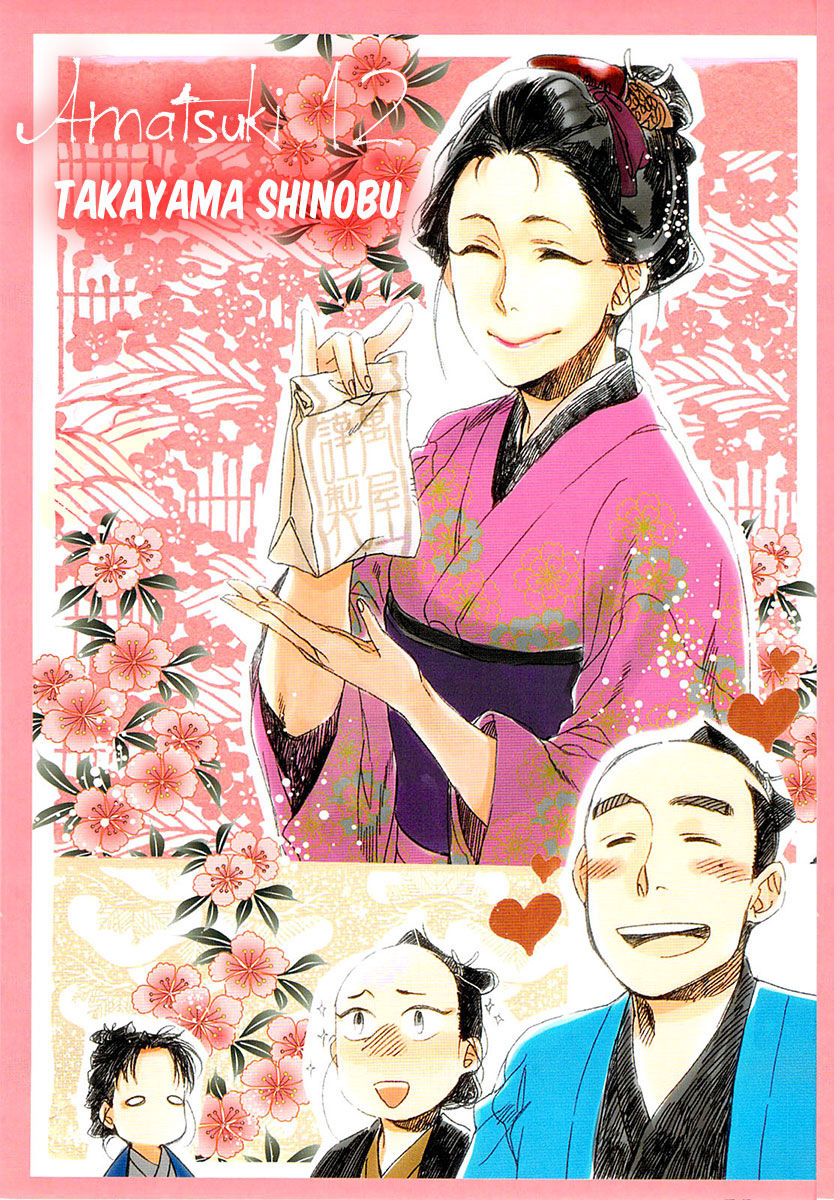 Amatsuki 68 Page 2