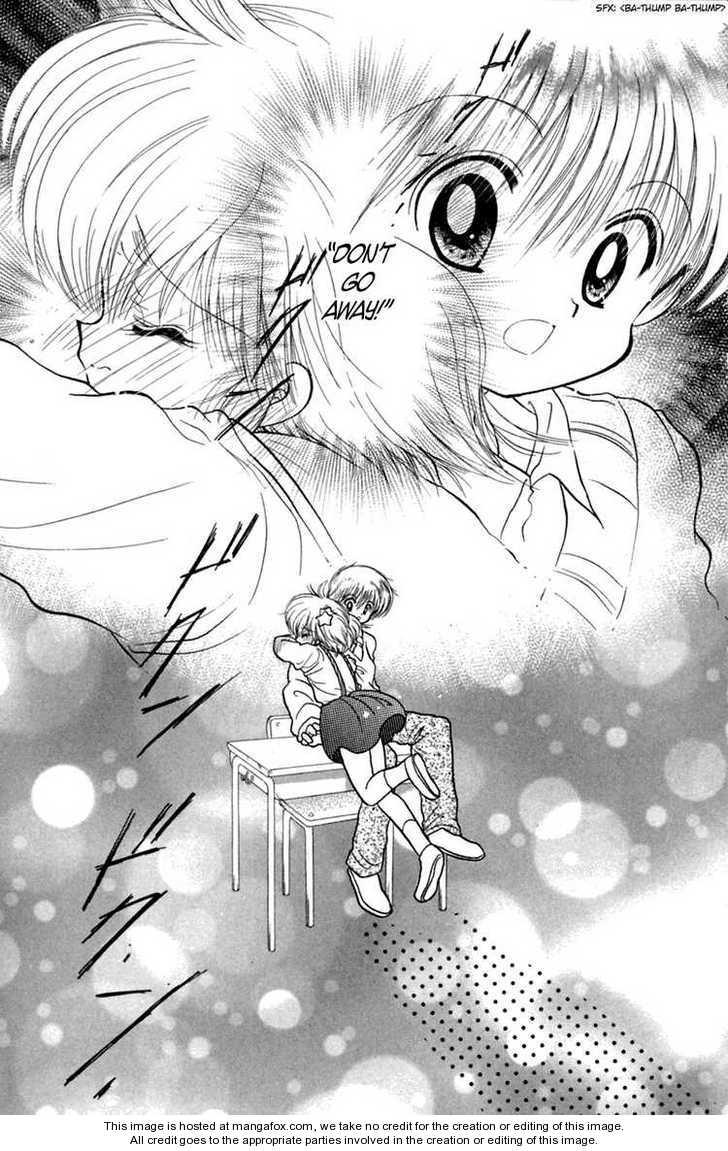 Shin Daa! Daa! Daa! 10 Page 2