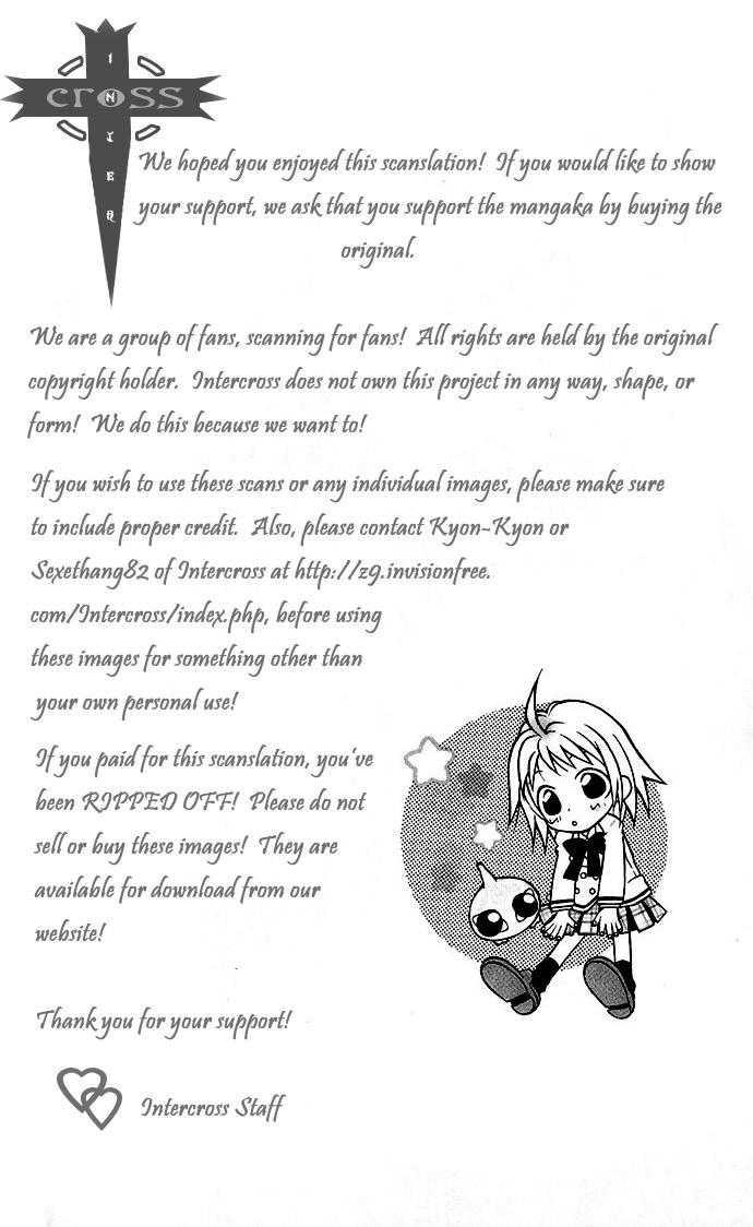 BioPlanet WoO 3 Page 2