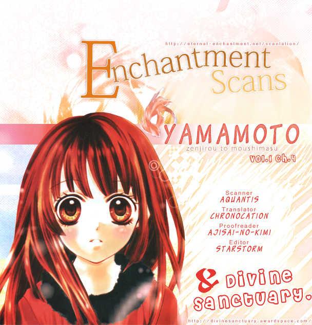Yamamoto Zenjirou to Moushimasu 4 Page 1