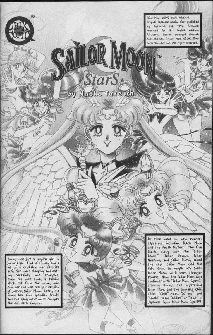 Sailor Moon 1 Page 1