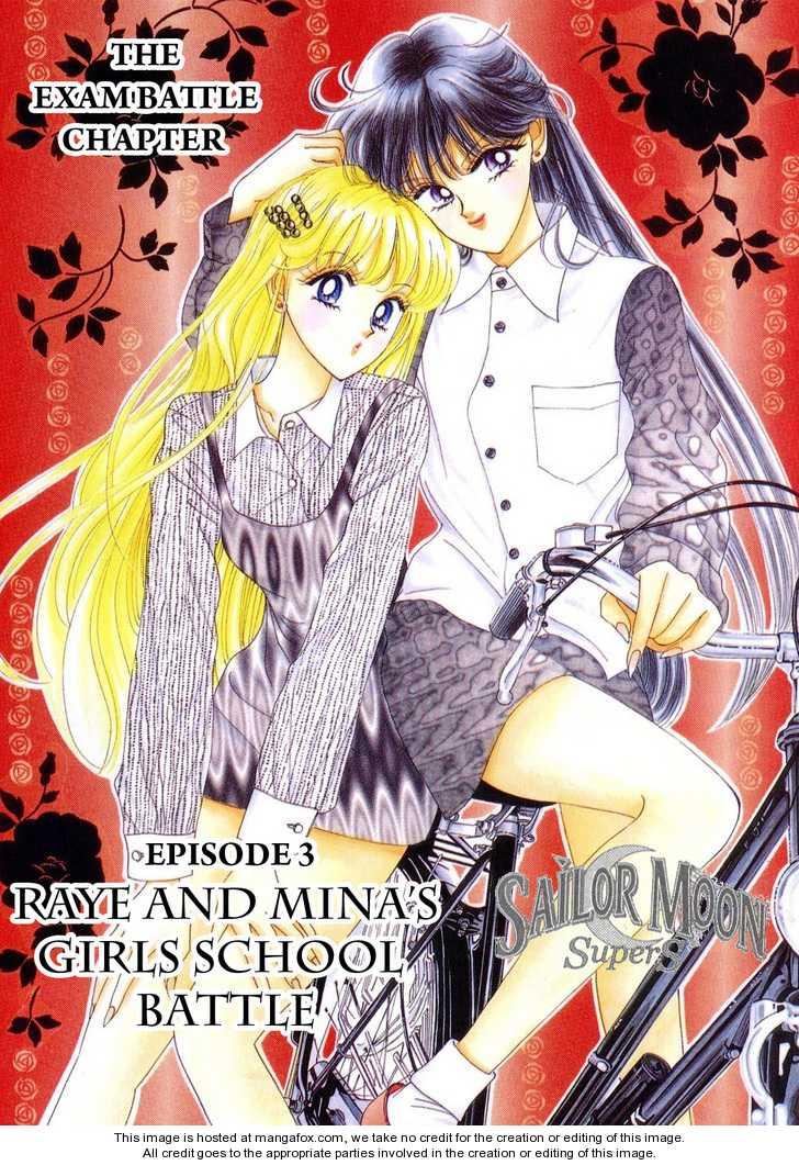 Sailor Moon 7 Page 1