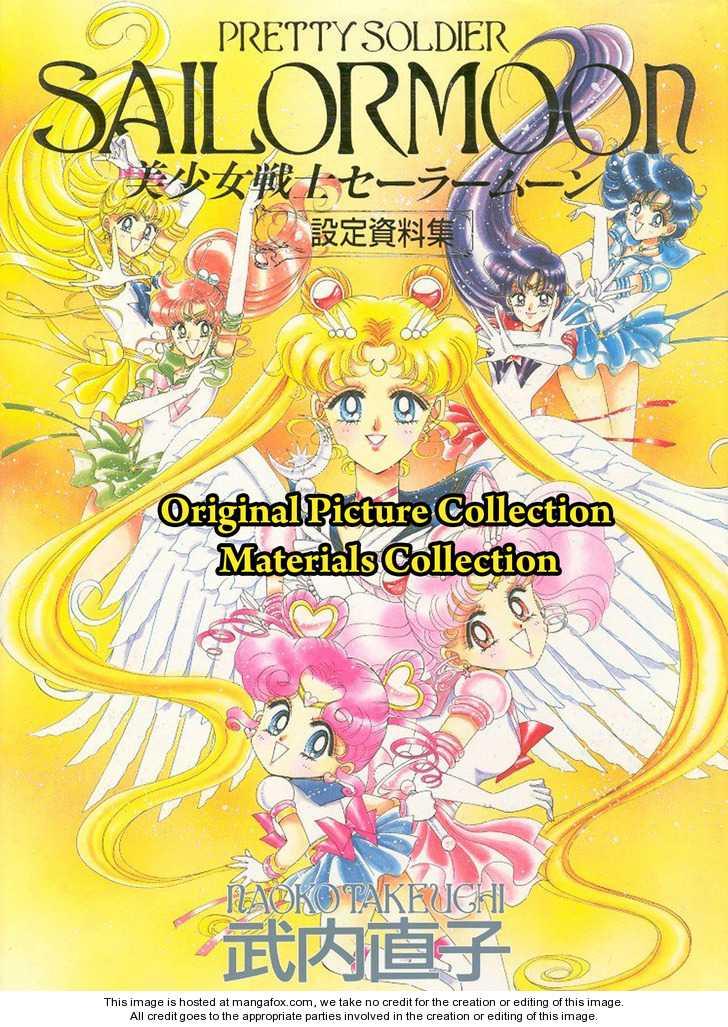 Sailor Moon 6 Page 2