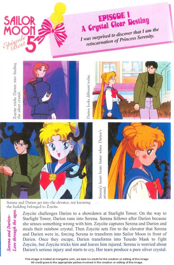 Sailor Moon 1.3 Page 1