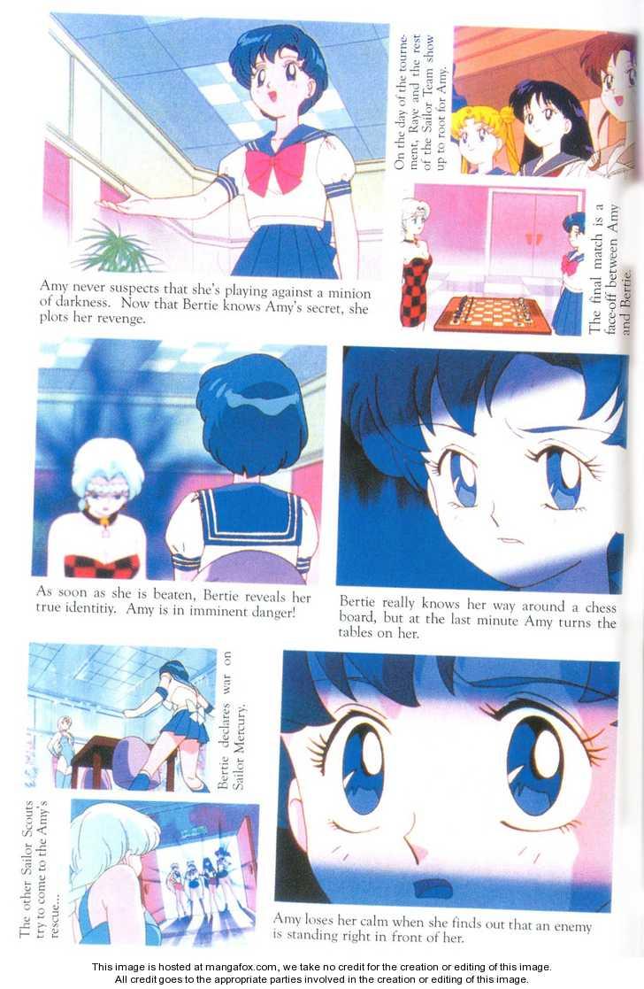 Sailor Moon 2.2 Page 3