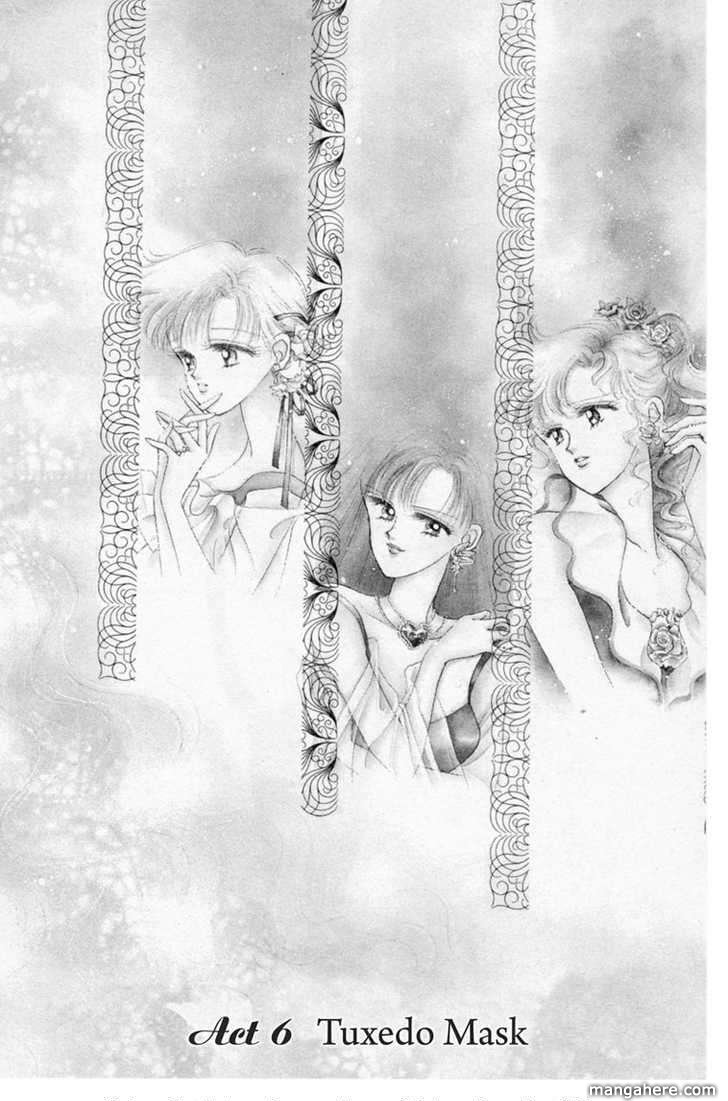 Sailor Moon 6 Page 1