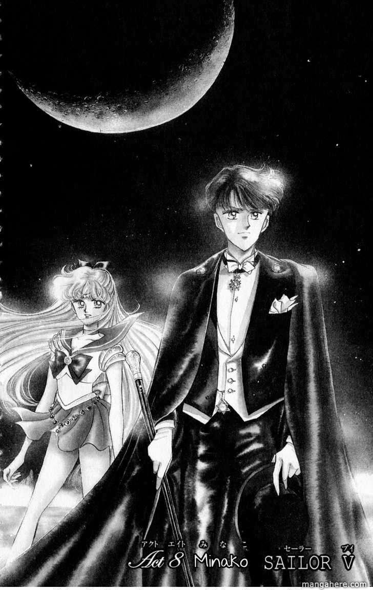 Sailor Moon 8 Page 1