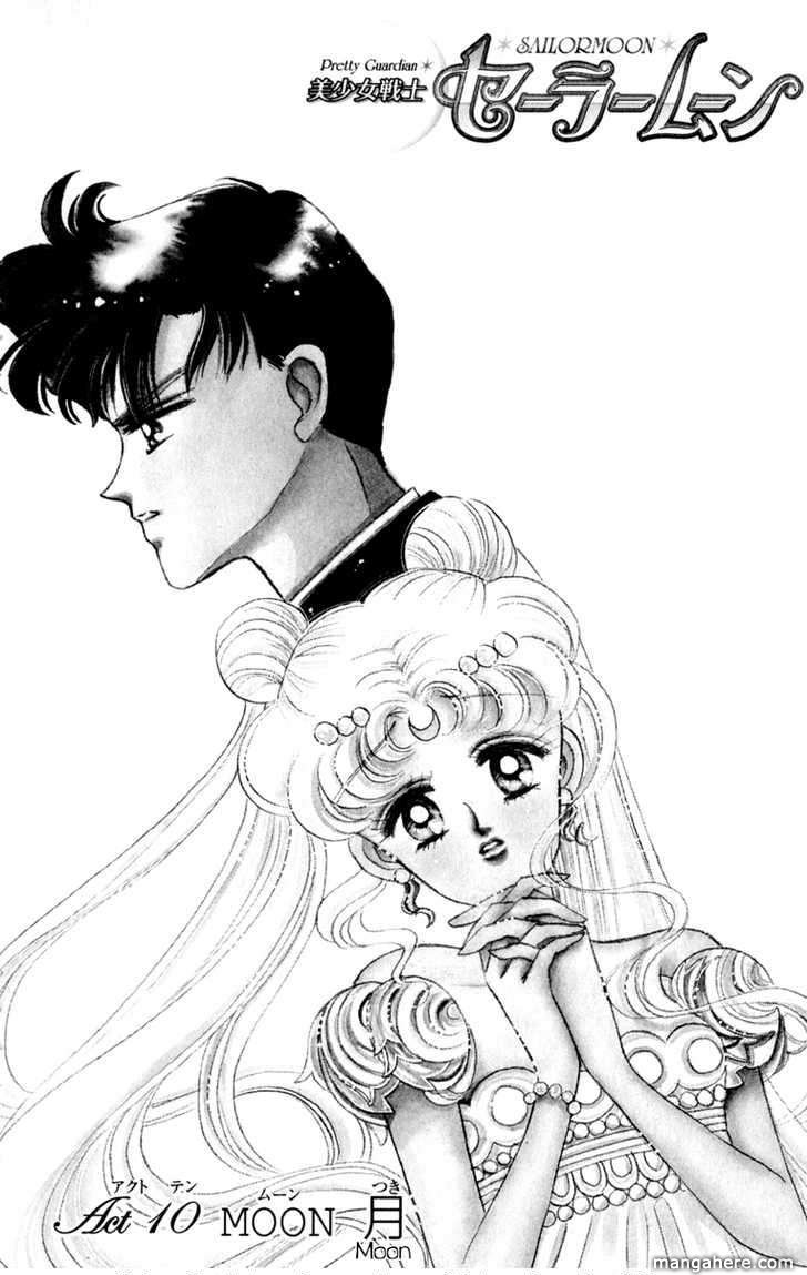 Sailor Moon 10 Page 1