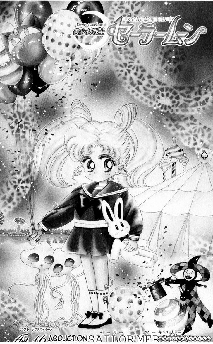 Sailor Moon 16 Page 1