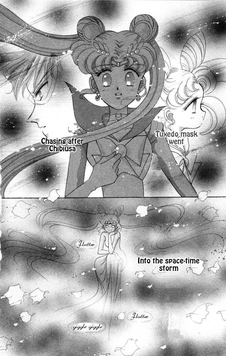 Sailor Moon 23 Page 3