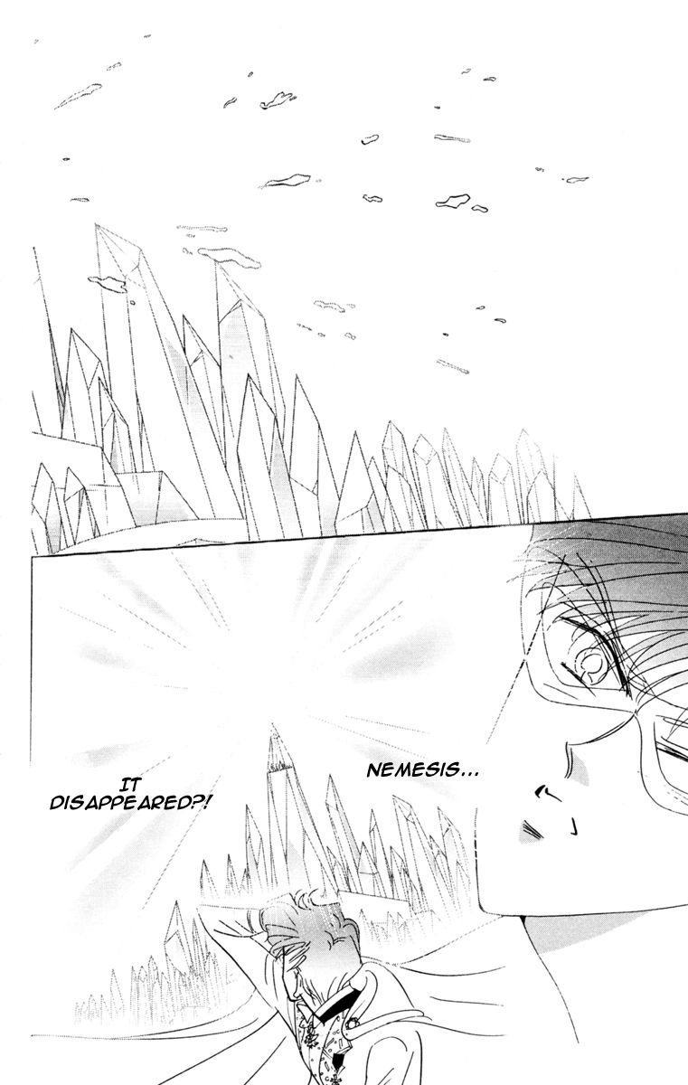 Sailor Moon 26 Page 4