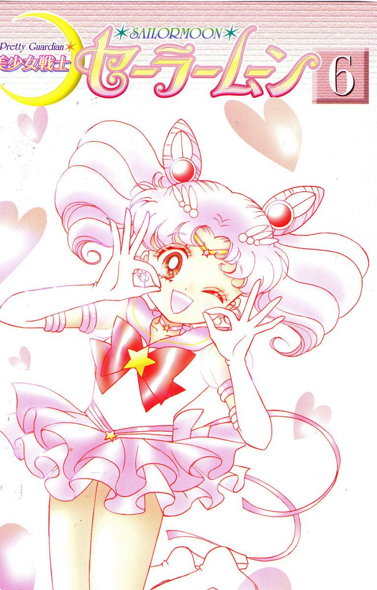 Sailor Moon 27 Page 1