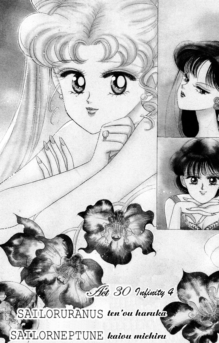 Sailor Moon 30 Page 2