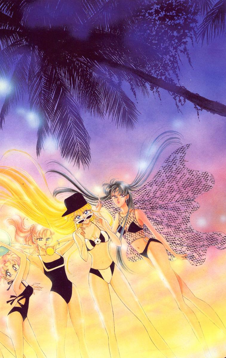 Sailor Moon 31 Page 2