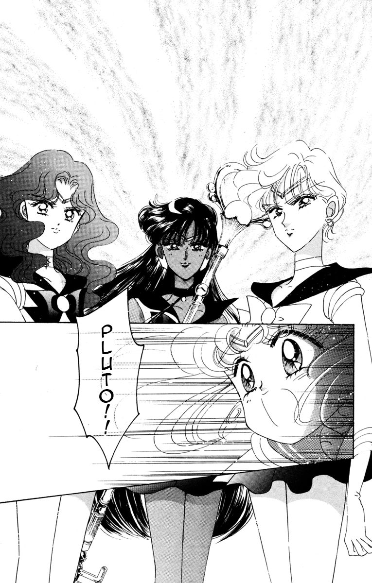 Sailor Moon 32 Page 3