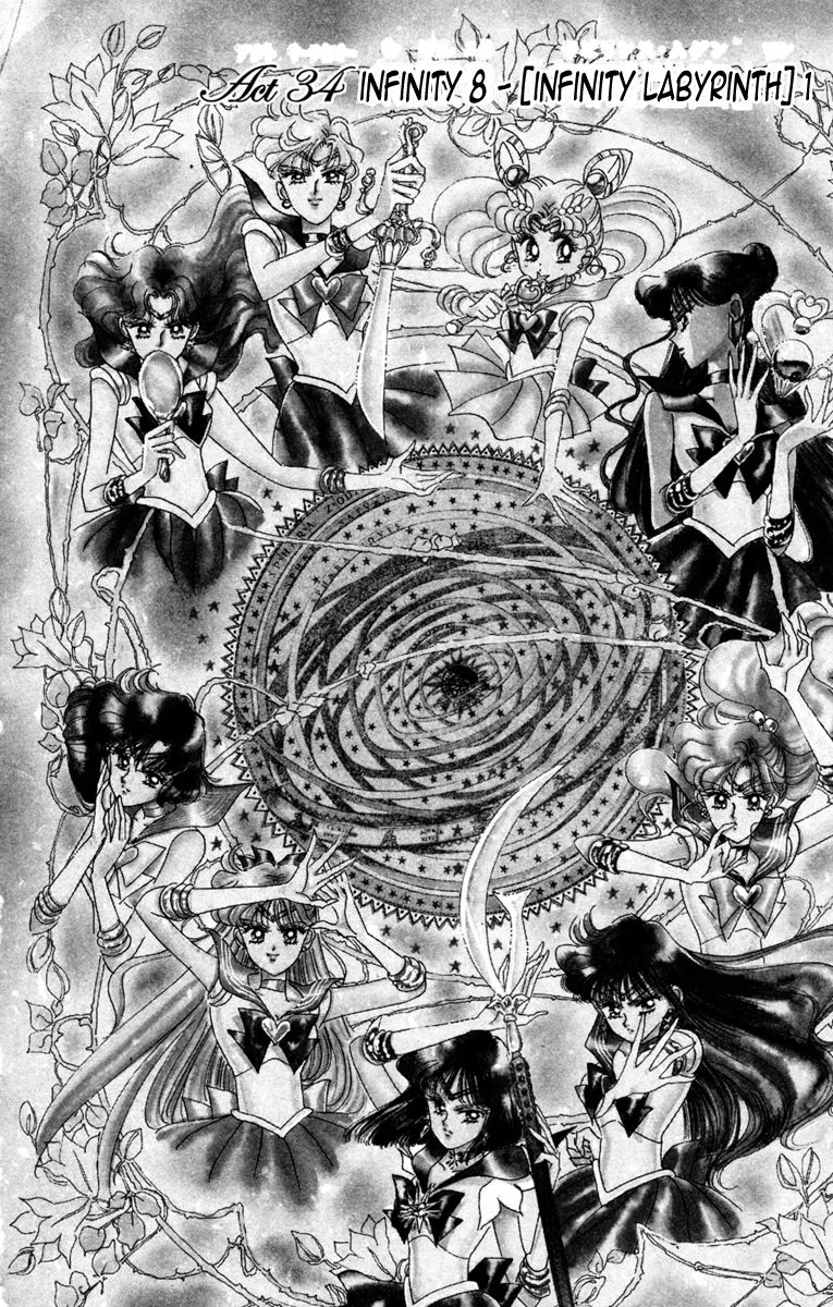 Sailor Moon 34 Page 1