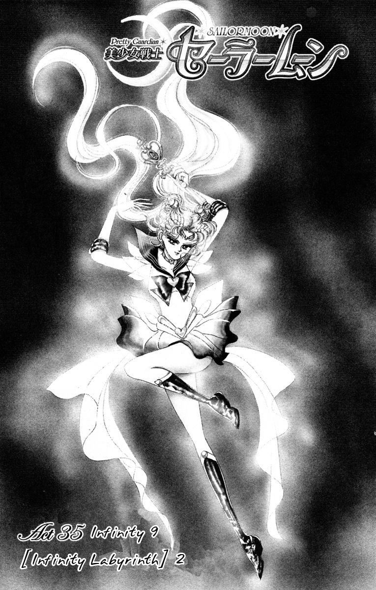 Sailor Moon 35 Page 1