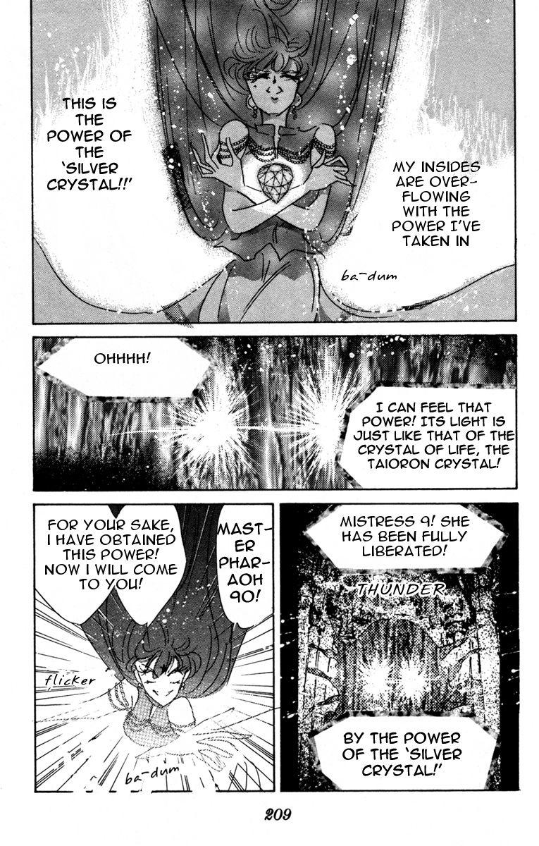 Sailor Moon 35 Page 3