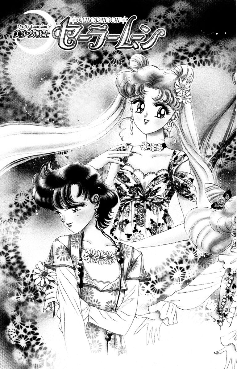 Sailor Moon 39 Page 2