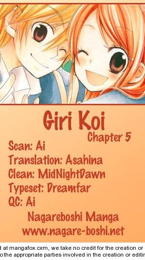 Giri Koi 5 Page 1