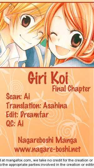 Giri Koi 8 Page 1