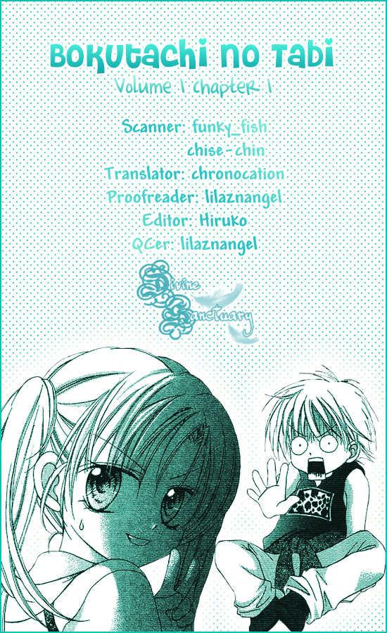 Bokutachi no Tabi 1 Page 2