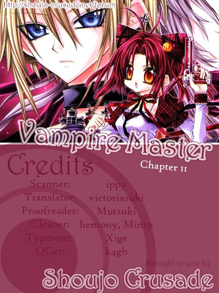Vampire Master (Os Rabbit Cat) 11 Page 1