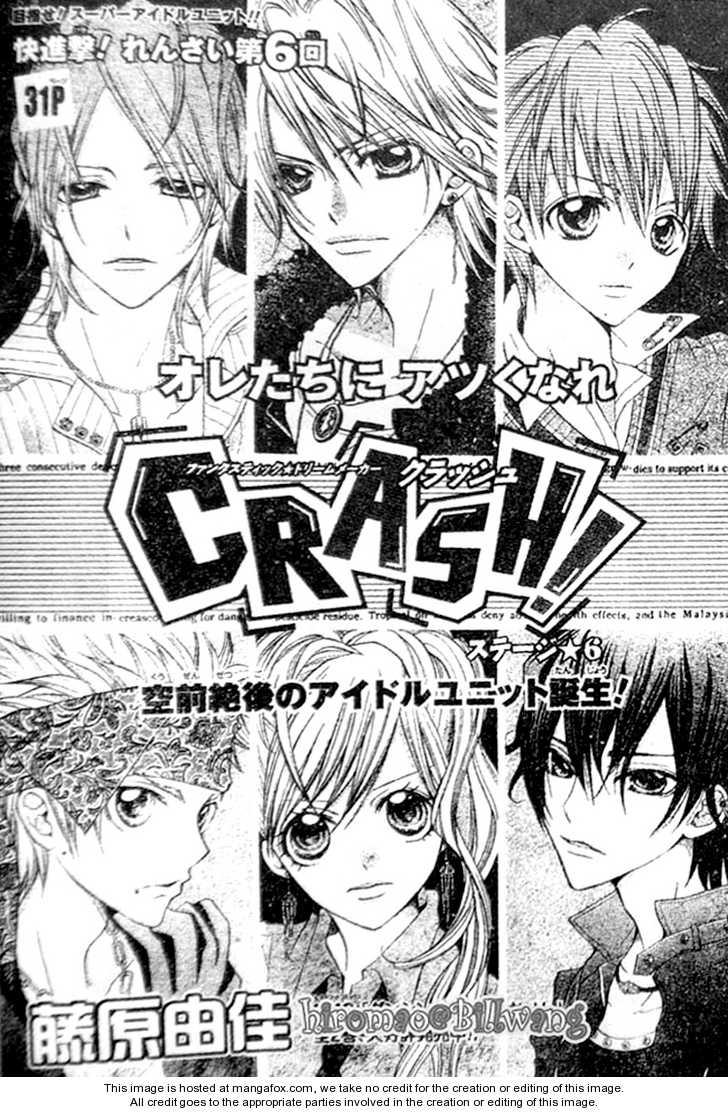Crash! 6 Page 1