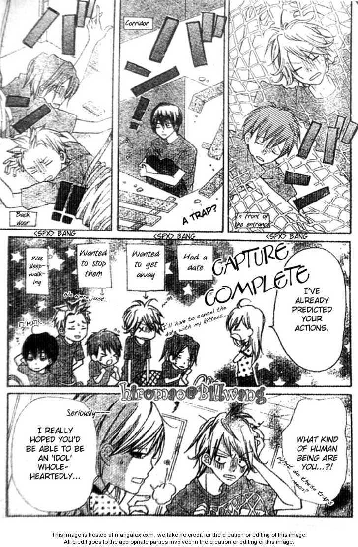 Crash! 7 Page 3