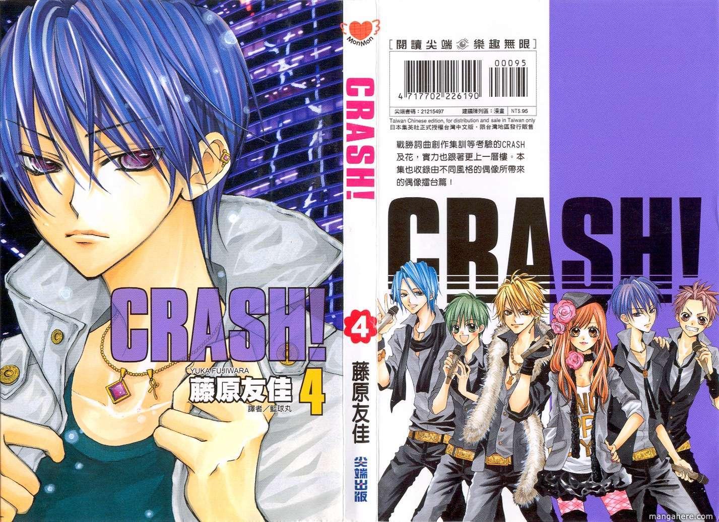 Crash! 15 Page 1