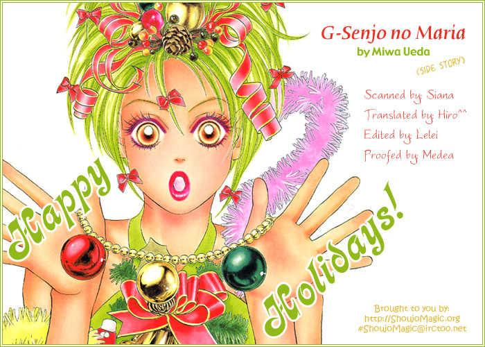G Senjo No Maria 4 Page 1