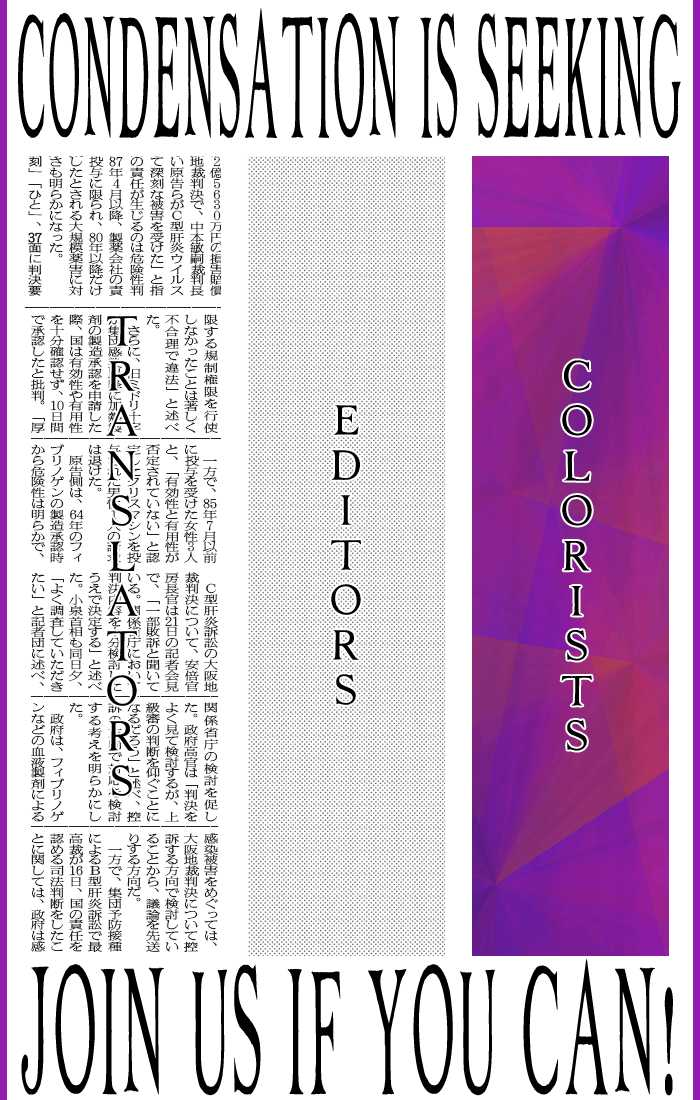 Dare Nimo 6 Page 2