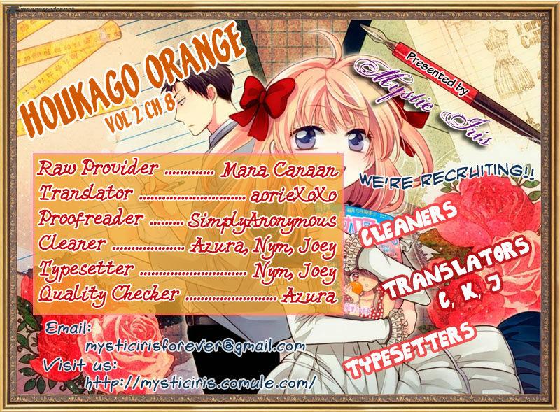 Houkago Orange 8 Page 1