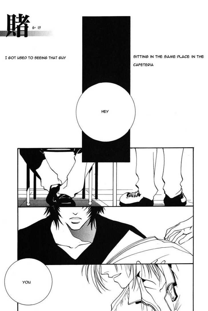Kiseki no Koibito 5 Page 2