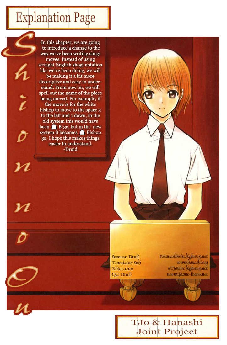 Shion no Ou 9 Page 1