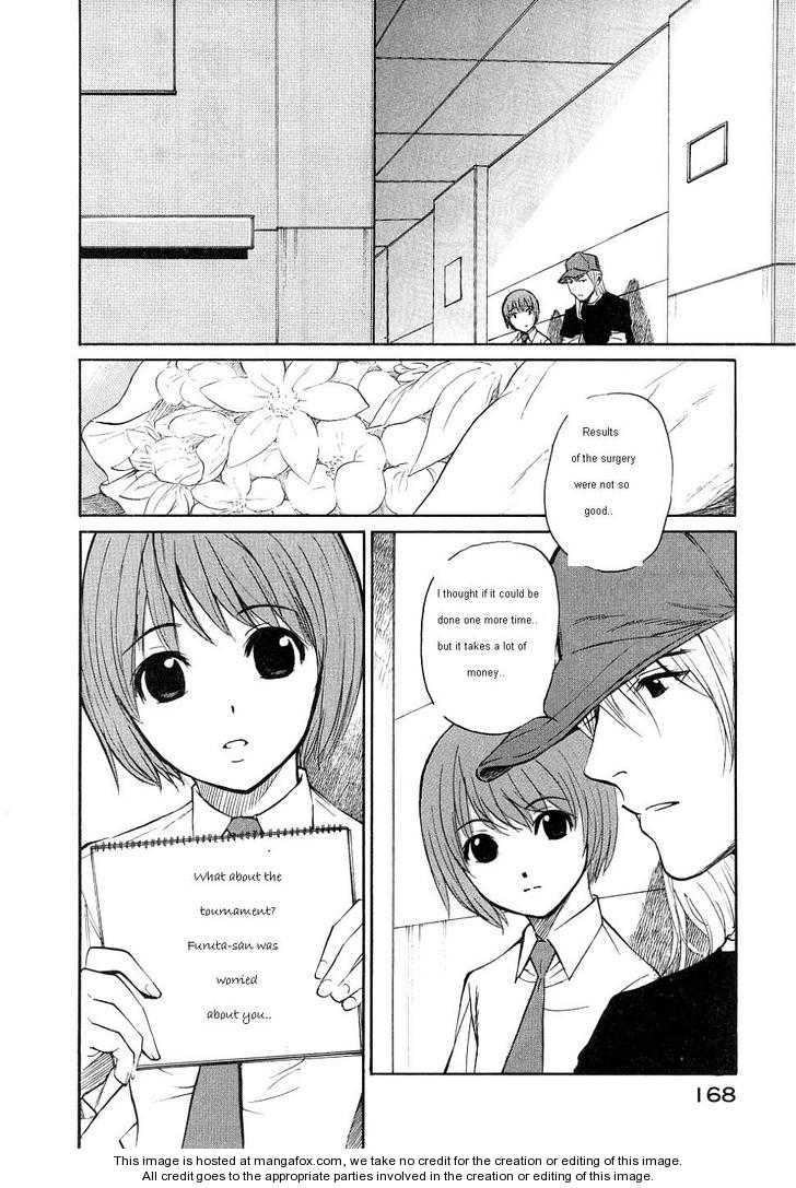 Shion no Ou 18 Page 2