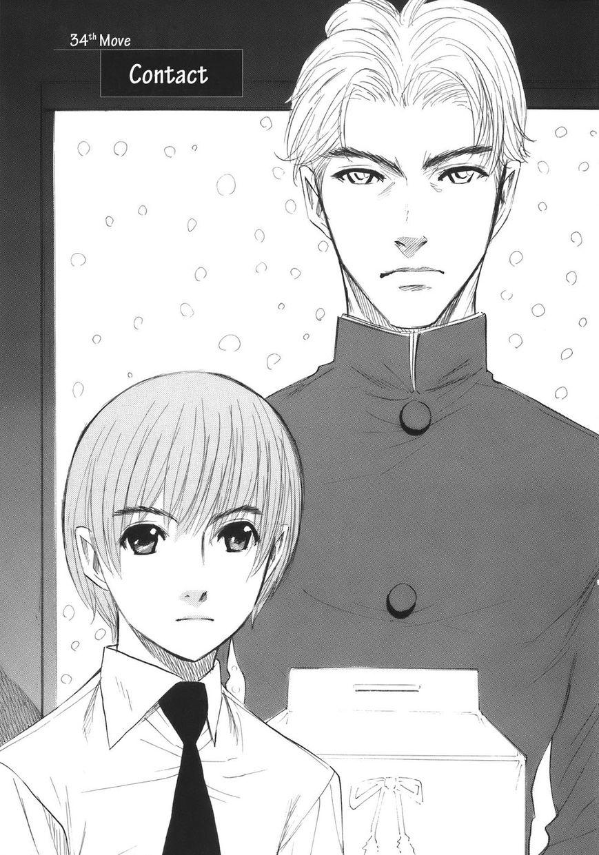 Shion no Ou 34 Page 2