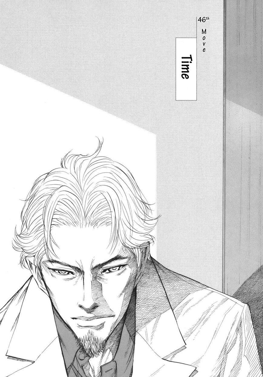 Shion no Ou 46 Page 2