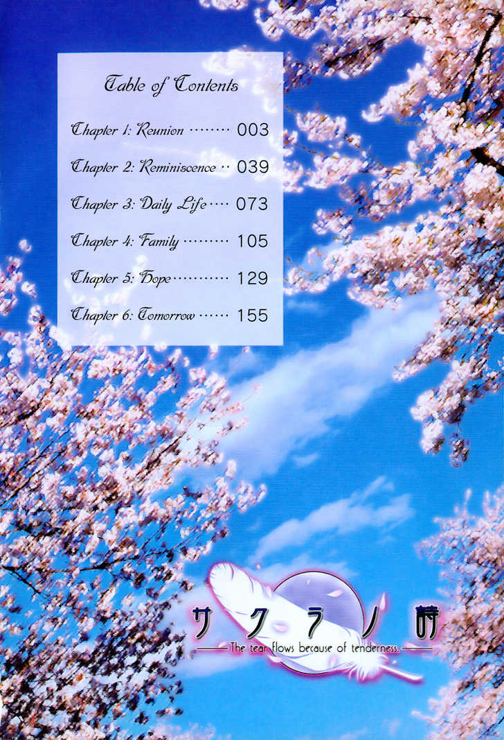 Sakura no Uta 1 Page 2